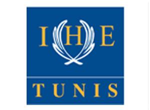 المعهد الخاص للدراسات العليا بتونس
