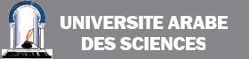 الجامعة العربية للعلوم تونس