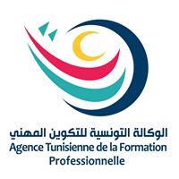 الوكالة التونسية للتكوين المهني