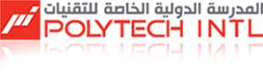المدرسة الدولية العليا الخاصة للتقنيات / تونس