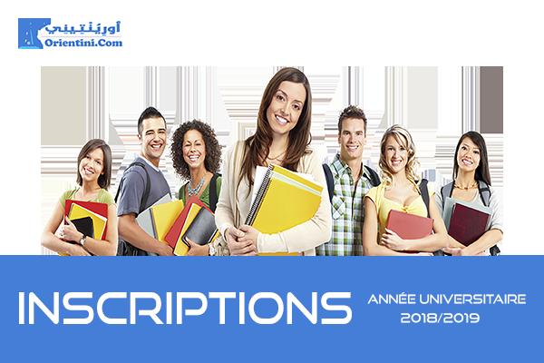 Inscription Des Etudiants De L Institut Superieur Des Sciences