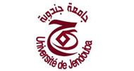 جامعة جندوبة